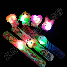 20pcs/lot Cartoon Soft LED Glowing Bracelet Wristband Armbands Kid Toys Birthday Wedding Party Take-home Favors
