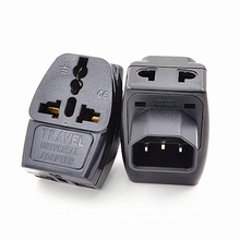 3 in 1 IEC 320 C14 Male to C13 Female Power Adapter PDU/UPS C13 Universal Female AU/US/UK/EU special conversion plug(China)