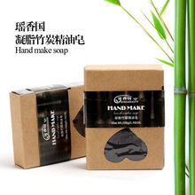 Charcoal Soap Skin Care Bamboo Soaps Oil Control Acne Remove Blackhead Anti-Wrinkle Shrink Pores Deep Cleaning Black Soap Base