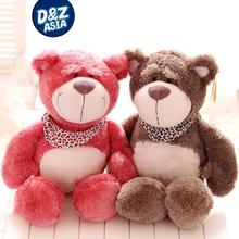 Cute couple leopard scarf teddy bear lovers plush wedding toy name doll mouth creative birthday gift wholesale(China)