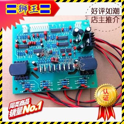 The sun drive board control board circuit board NBC inverter DC welding machine universal driver module IGBT<br>