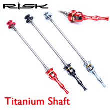 Buy RISK 1 pair Mountain Bike Road Bicycle QR Skewer Titanium Shaft Rod Axis, Aluminum Alloy Quick Release Skewer MTB Hum for $14.50 in AliExpress store