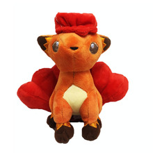 2017 New Free Shipping Anime Vulpix Plush Stuffed Doll Toys Good Gift For Children Approx 16cm(China)
