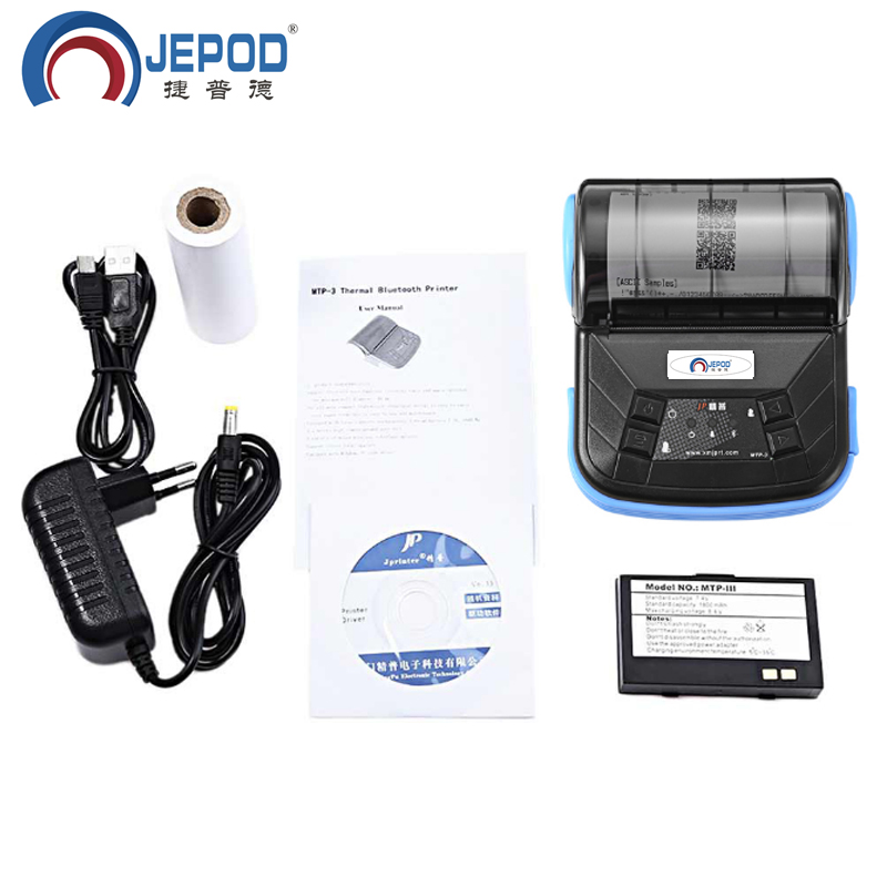 V80M01-FREE-Case-80mm-Mini-bluetooth-Themal-Printer-Portable-Wireless-Thermal-Receipt-Printer-Suitable-For-Android (3)