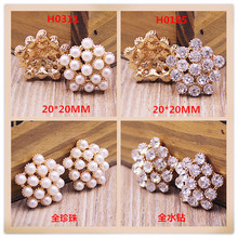 20 pieces/lot Alloy Flatback Crystal Button pearls Gold bottom for flower center and ribbon Clothing decoration B1880(China)