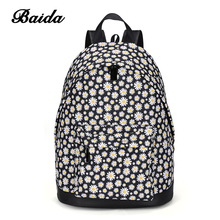 2017 BAIDA New Leisure Backpack Daisy Printing for School Teens Girls Rucksack Women's Fashion bag Causal Ladies Daypack bags