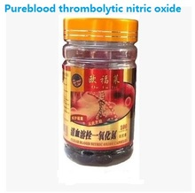 100caps/bottle 100% nature pure blood thrombolysis nitric oxide NO soft cap including L- arginine, citrulline, natural vitamin E(China)