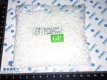 TO-220 insulation tablets M3 transistor gasket insulation ring 0.01 / 1 = 100 = 1 Special