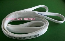 5TX1M--2M 4:1 High tensile Eye-eye flat webbing sling endless industrial lifting sling polypropylene fiber PP strap(China)