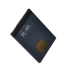 1200mah High Quality Rechargeable Lithium-ion Mobile Phone Battery BL-4D BL 4D for Nokia N97 Mini N8 N8-00 E5 E5-00 E7 E7-00