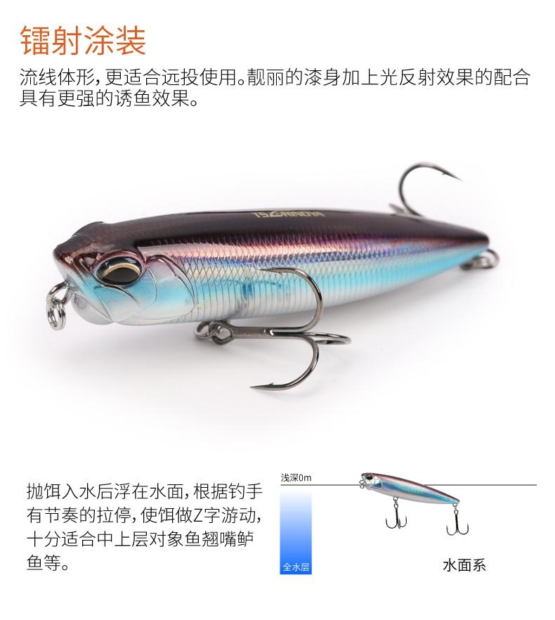 Trulinoya fishing lure floating pencil for sea fishing 5