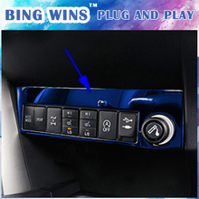 Car Styling Interior Moulding Cigarette Lighter Cover Trim Decoration Frame Accessorie For Toyota RAV4 2016 2017 Left Hand Drive(China)