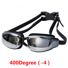 Hot Adult Nearsighted Professional SZ -2.00 TO -8.00 HD Myopia Swimming Goggles(China)