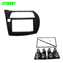 Radio DVD Stereo Double Din CD Panel Dash Mounting Installation Trim Kit Face Frame Fascia for Honda Civic 2005 European, LHD(China)