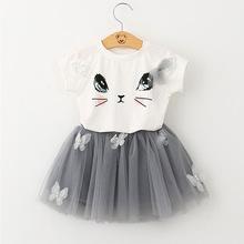 Beautiful-Girls-2-Piece-Cardigan-and-Dimante-Dress-Tutu-baby-kids-coat-dresses-Children-clothing.jpg_220x220