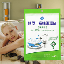 Travel bathtub liner bubble bath bags disposable thickening SPA set of barrel plastic tub cover bath mat