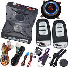 passive car alarm system smart key auto keyless entry central door lock system ignition button start stop(China)