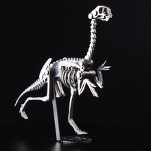 DIY 3D Oviraptor Metal Puzzle Detachable Stainless Steel Model Dinosaur  DIY Toys For Children Manual Christmas Gifts TK0143