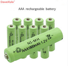 12pcs New pattern AAA 1800mAh NI-MH 1.2V Rechargeable Battery AAA Battery 3A rechargeable battery NI-MH battery for camera,toys(China)