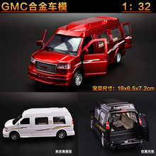 Boy toy die-cast car model with sound light Recreational Vehicle Touring car bus gift for children 1:32 GMC business van in box(China)