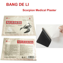 50 Pieces scorpion plaster pain relief rheumatic arthritis pain killer Cervical spondylosis, hyperplasia, lumbar disc herniation