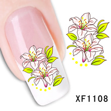 2017 Direct Selling Manicure Nails 3d Water Transfer Stickers Azalea Lace Nude Color Image Full Nail Sticker Wholesale Xf1108