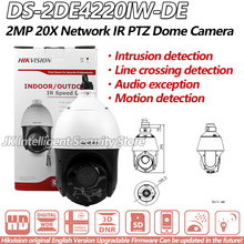 Hikvision PTZ DS-2DE4220IW-DE Upgradable IP Housing 2MP Speed Dome Camera POE Security 20X Optical Zoom Outdoor EZVIZ Webcam(China)