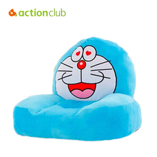 Actionclub Detachable And Washable Plush Toys  Baby Chair&Seat Cartoon Sofa Kids Sleeping Bean Bag Bed Kawaii Fashion Furniture