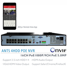 ANTSTEK 1.5U Rack Mount 16CH 1080P / 9CH 5MP PoE NVR Supports 4 pieces 3.5 inch HDD, 4CH Alarm in with AEEYE Remote View App.(China)