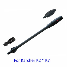 Car Washer Jet Lance Nozzle and Rotating Turbo Nozzle for Karcher K2 K3 K4 K5 K6 K7 High Pressure Washers