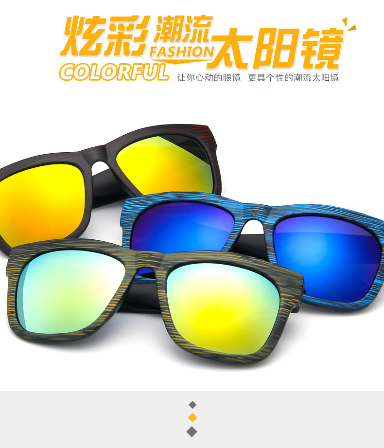 5be985034a9 designer eyeglasses are necessary for us in sunning days especially hot  summer. The reason why womens sunglasses are so popular is that they are  not only ...