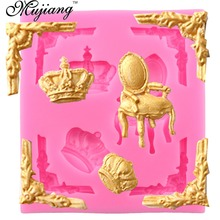 Retro European Relief Chair Cake Border Silicone Molds Crown Gumpaste Chocolate Cupcake Fondant Cake Decorating Tools XL111