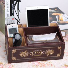 Quality PU leather tissue box fashion household remote control pumping storage box multifunctional desktop paper box