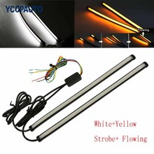 Daytime Running Light DRL Yellow White Strobe Turn Signal Led Light Flowing Flow 30cm flexible Strip Dual Color 2PCS/Set