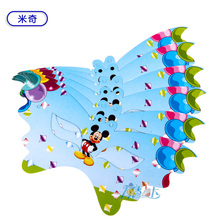 High Quality 12pcs/set Cute Mickey Minnie Mouse Mermaid Ariel Thomas paper mask for Kids Birthday Party Decoration