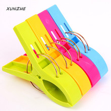 XUNZHE 4Pcs/bag Creative Color Clips Beach Towel Clamp To prevent the wind Clamp Clothes Pegs Drying Racks Retaining Clip(China)