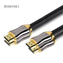 HDMI Cable 1M 2M 3M 5M 30M High Speed PRO GOLD HDMI Cable v2.0/1.4a 3D 2160p PS4 SKYet HD 4K Ultra HD Ethern Audio Return(China)