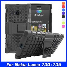 Hybrid Shock Proof Silicone + Hard Case For Lumia 735 Shell Cell Phone Case Cover For Nokia Lumia 730 Dual Sim Case Back Cover(China)