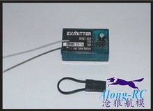 free shipping sell RC boat car radio volantex rc EX2 2 ch receiver exmitter 2.4G 400 meter control range(China)