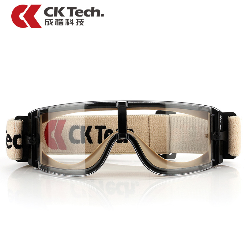 CK Tech Brand Sports Bicycle Bike Riding Cycling Eyewear Sunglasses Men Glasses Oculos Safety Goggles UV Protection 045<br>