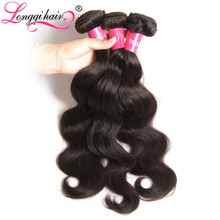7A Brazillian Virgin Hair Body Wave 3 Bundles Longqi Hair Brazilian Body Wave Unprocessed Virgin Brazilian Human Hair Extension