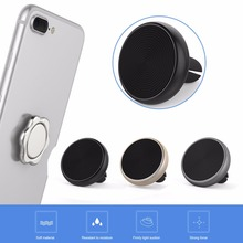 Mini Car Air Vent Mount Holder Bracket Universal Magnetic Cell Phone Support Unique Reusable Magnet Suction Mobile Phone Stand(China)