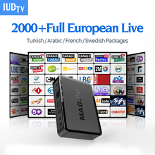 Linux Mag 250 Arabic IPTV Top Box TV Receiver IUDTV IPTV Subscription Europe France Sweden Italy UK IPTV Top Box 2000+ Channels