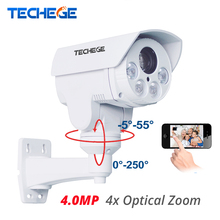 "Techege CCTV Security PTZ IP Camera HD 1/3""OV4689 HD 4.0M 2592*1520 4X Motorized Auto Zoom Outdoor Weatherproof  Night Vision"