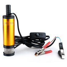 Mini 12V Diameter 38MM Electric Water Car Camping Submersible Transfer Oil Pump Aluminium Alloy Belt Filter Net golden