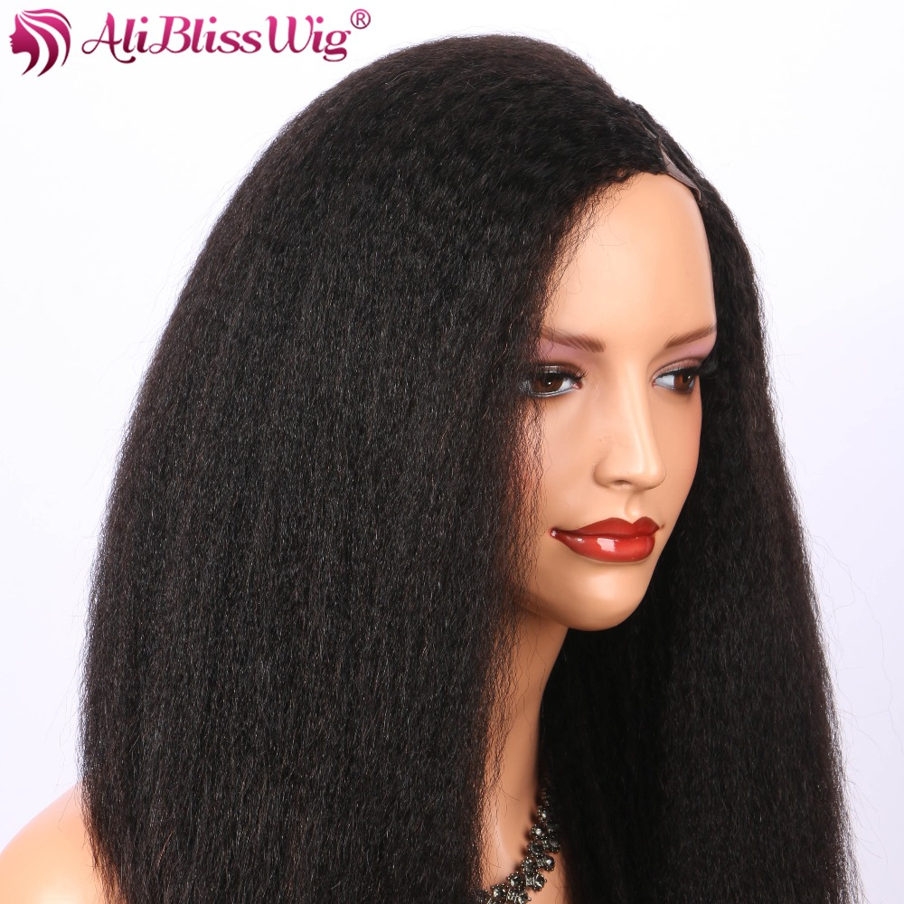 AliBlissWig Kinky Straight U Part Wig Brazilian Remy Hair 150% Density Medium Cap None Lace Human Hair Wigs For Black Women