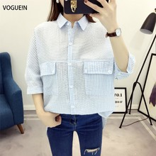 VOGUE!N New Womens Ladies Light Blue Striped Print Pockets 3/4 Sleeve Button Down Shirt Loose Blouse Tops Plus Size M L