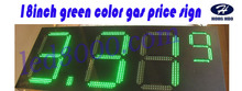 Big gas price sign 8.889 green color 18inch 4digits green led gas price sign(China)
