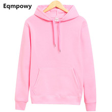 Eqmpowy 2017 New brand Hoodie Streetwear Hip Hop Solid pink Black gray Hooded Hoody Mens Hoodies and Sweatshirts Size XXL(China)