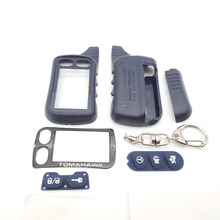 Russia version TZ9030 case for tomahawk TZ9030 Case Keychain for Two way car alarm remote controller